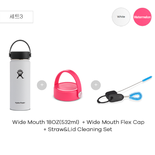 [인기구성 세트3]Wide Mouth 18OZ(532ml)+Cap+Straw&Lid Cleaning Set